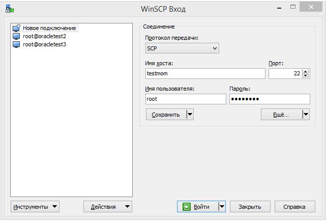 Как сделать архив в linux 672