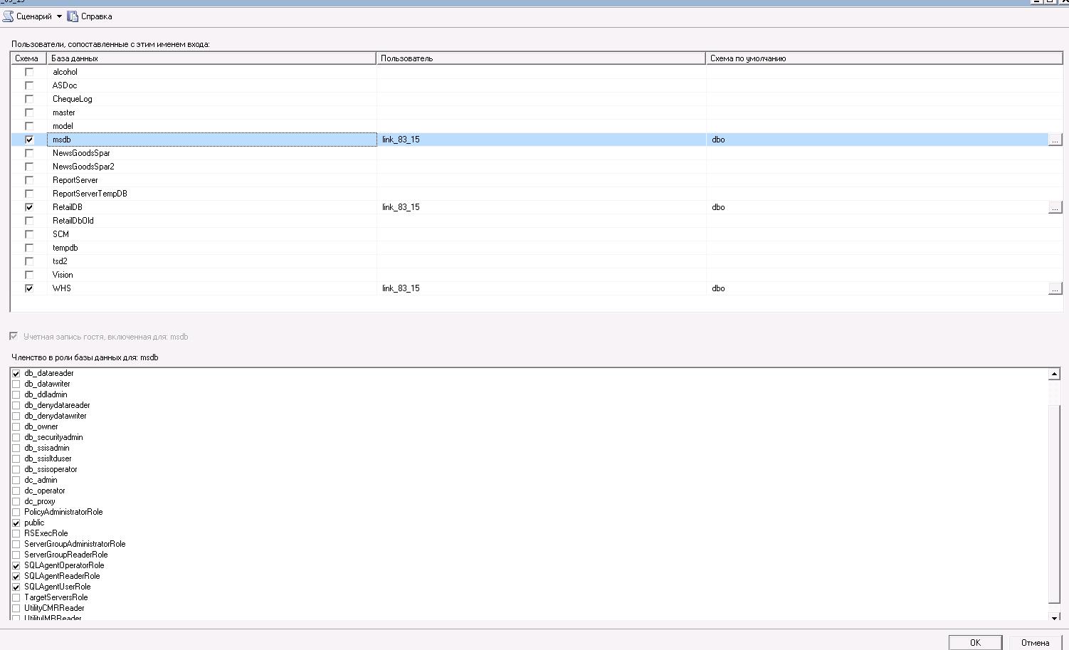 Как запустить задание (job) удаленна с другова сервере mssql или из другого задания (job).