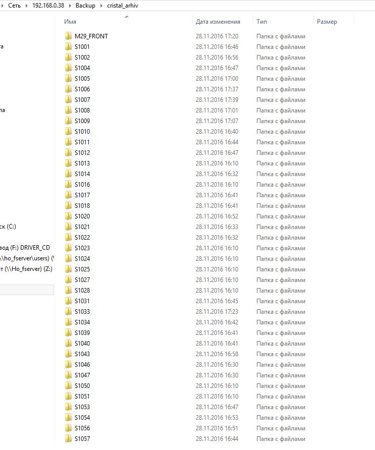 Как сделать бэкап множества баз mssql на сетевое хранилище с созданием папок под бэкап. И после удалить эти базы.